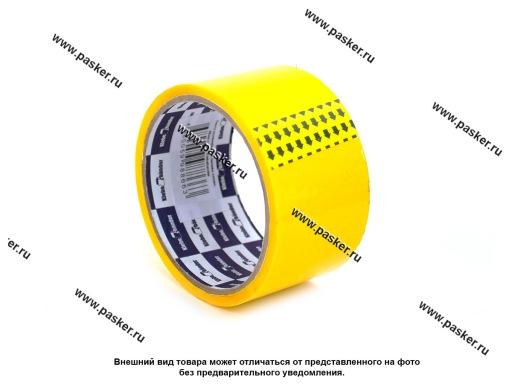 Скотч упаковочный 48мм х 25м 40мкм Klebebander желтый
