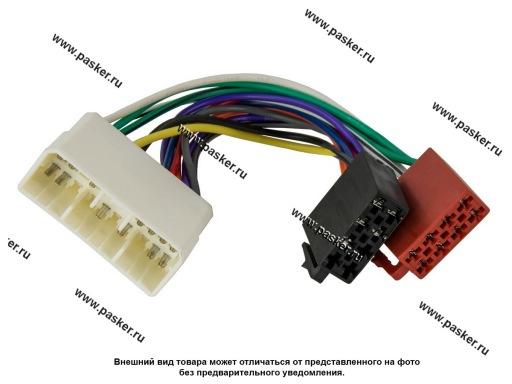 АУДИО ISO адаптер Daewoo Lanos/Matiz, SssangYong Kyron/Rexton/Musso AURA AWH-DW01