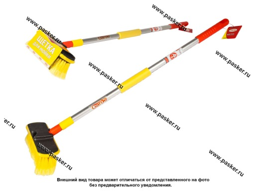 Щетка для мытья а/м Garde SH960 телескопическая 78-130см ширина щетины 20см
