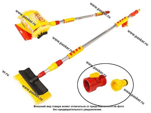 Щетка для мытья а/м Garde SH964 телескопическая 98-168см на шланг с краном ширина щетины 25см