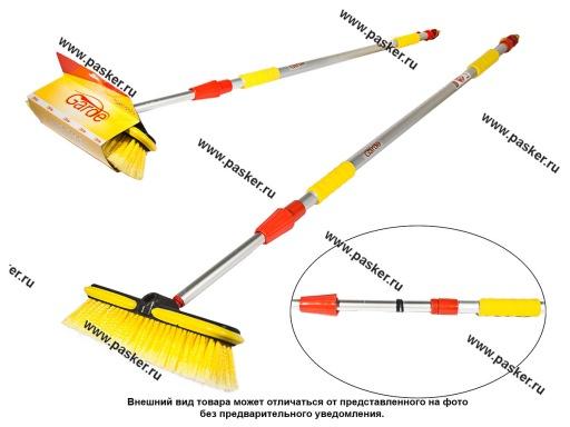 Щетка для мытья а/м Garde SH980 телескопическая 120-200см на шланг с краном ширина щетины 32см