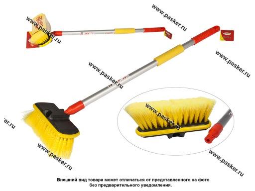 Щетка для мытья а/м Garde SH985 69см ширина щетины 20см