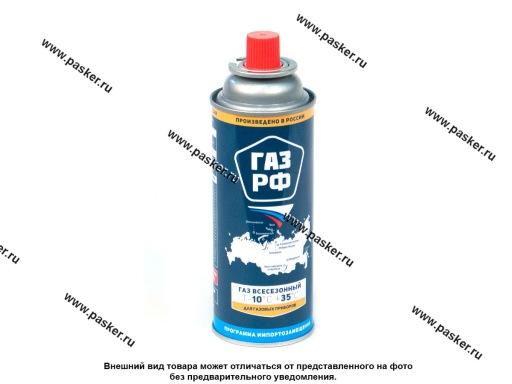 Баллон газовый пропанбутановый 220гр цанговый НАШ ГАЗ