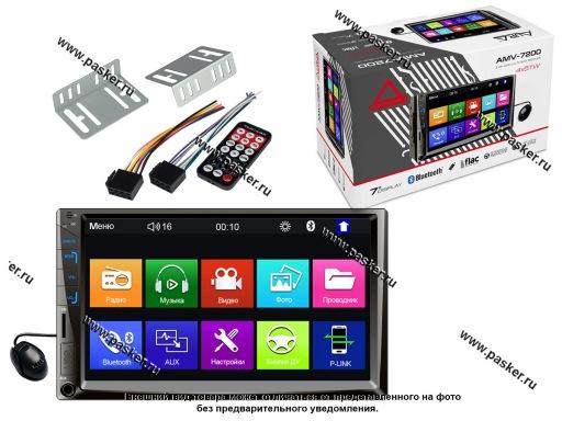 Автомагнитола 2DIN AURA AVресивер 7 FM/Multimedia1080P/USB/AUX8 AMV-7200