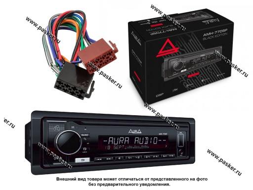 Автомагнитола AURA USB-ресивер AMH-77DSP