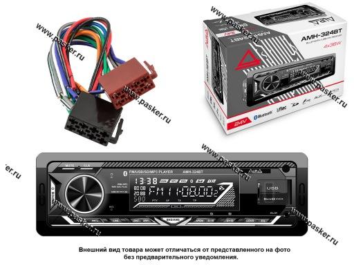 Автомагнитола AURA USB/MicroSD/FM-ресивер с BT 12/24V 4х36W 2RCA ID3 тэги подсветка белая AMH-324BT