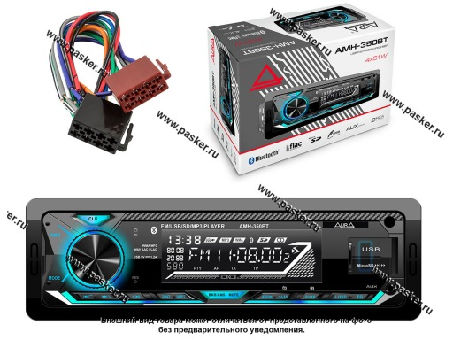 Автомагнитола AURA USB/MicroSD/FM-ресивер с BT 4х51W 2RCA ID3 тэги подсветка голубая AMH-350BT