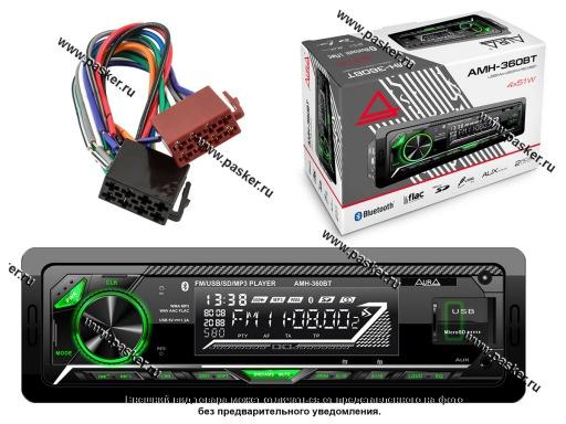Автомагнитола AURA USB/MicroSD/FM-ресивер с BT 4х51W 2RCA ID3 тэги подсветка зеленая AMH-360BT