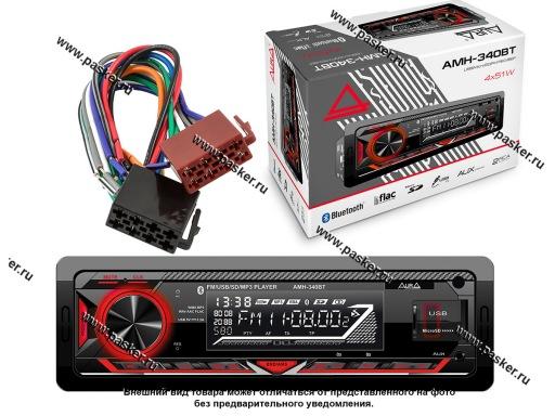 Автомагнитола AURA USB/MicroSD/FM-ресивер с BT 4х51W 2RCA ID3 тэги подсветка красная AMH-340BT