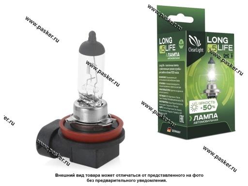 Лампа галоген 12V H11 55W PGJ19-2 ClearLight LongLife +50%