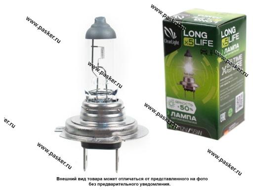 Лампа галоген 12V H7 55W PX26d ClearLight LongLife +50%