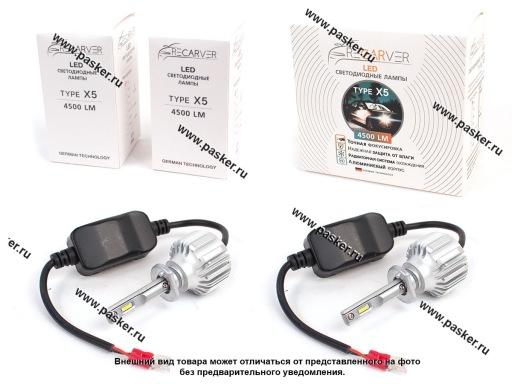 Лампа светодиод 12V H1 LED Recarver Type X5 4500Lm