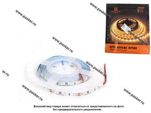 Лента светодиодная 12В 3528 300SMD IP22/LS603 не герметичная холодн белый 4,8Вт/м 1метр