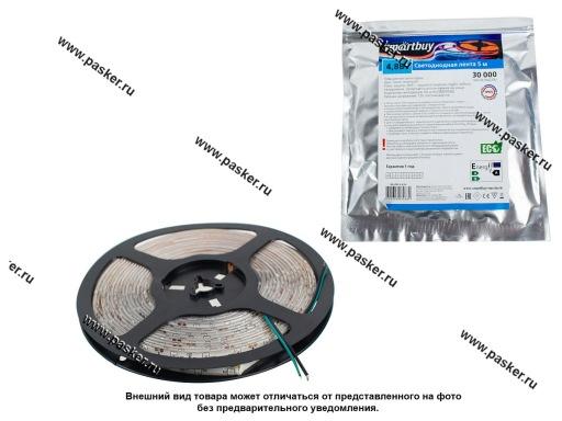 Лента светодиодная 12В 3528 300SMD IP65/67/LS604 герметичная зелен 4,8Вт/м 1метр