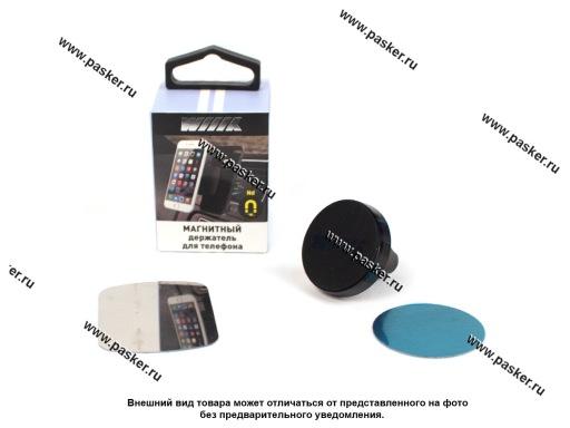 Держатель телефона на дефлектор магнитный WIIIX HT-73Vmg