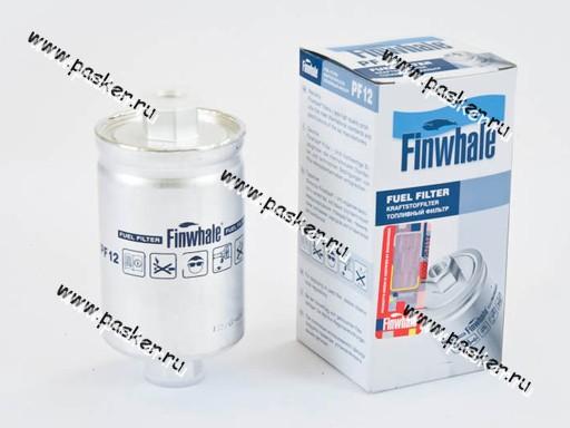 Фильтр топливный 2108-10 инжектор Finwhale PF12