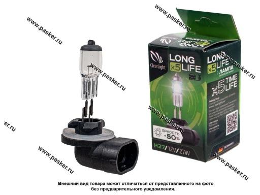 Лампа галоген 12V H27 27W ClearLight LongLife +50%