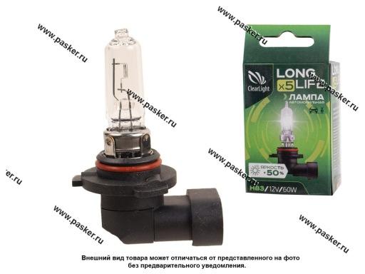 Лампа галоген 12V HB3 60W ClearLight LongLife +50%