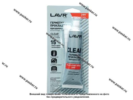 Герметик LAVR Ln1740 70гр высокотемпературный прозрачный