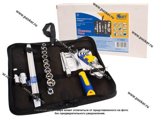 Инструмент KRAFT  24 предмета для ТО сумка