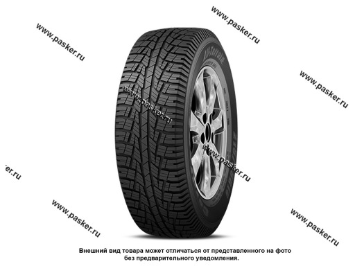 Шина Cordiant All Terrain 235/75R15 лето
