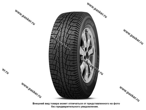 Шина Cordiant All Terrain 235/60R16 лето