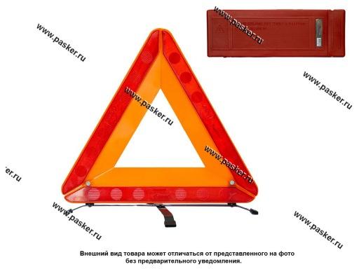 Аварийный знак Garde в пенале подножка крестообразная GEZN02 в пластиковом пенале