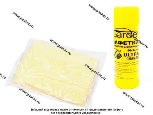 Салфетка замша синтетическая ULTRA CHAMOIS 66/64х43см в тубе