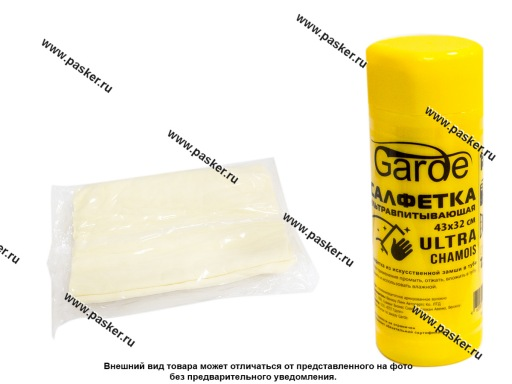 Салфетка замша синтетическая ULTRA CHAMOIS 43х32см в тубе Garde