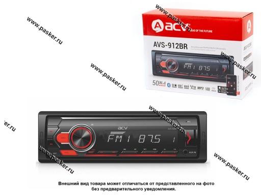 Автомагнитола ACV FM/MP3/USB/SD красная подсветка, несъемная панель AVS-912BR