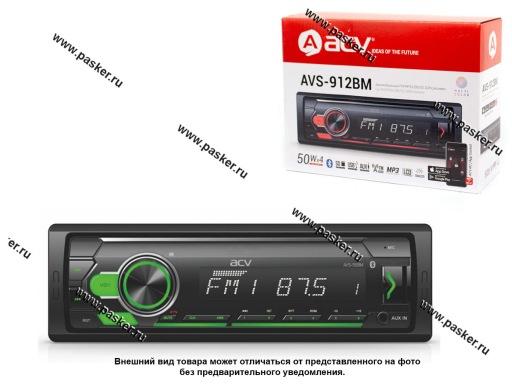 Автомагнитола ACV FM/MP3/USB/SD мультицвет подсветка, несъемная панель AVS-912BM