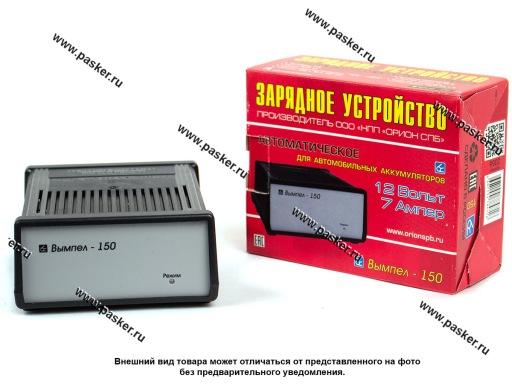 Зарядное устройство Вымпел  PW-150