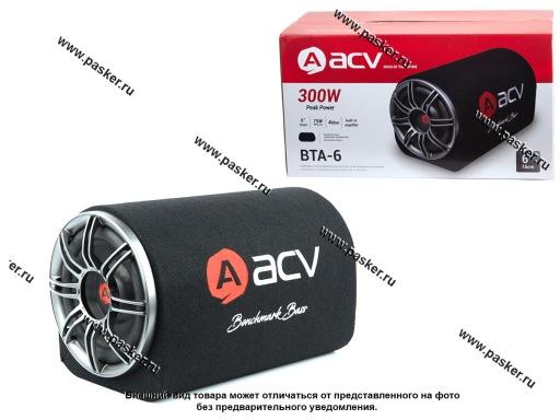 Сабвуфер активный ACV BTA-6 300Вт выносной баст буст