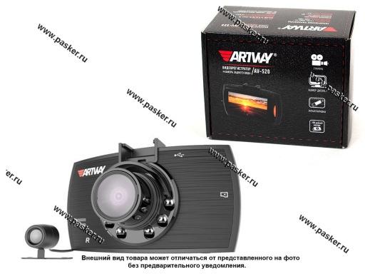 Видеорегистратор Artway 2камеры AV-520