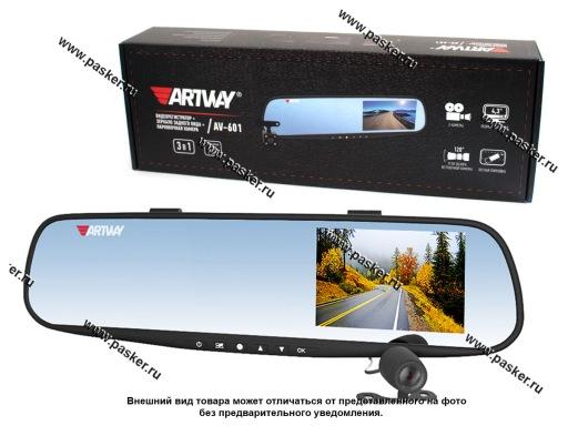 Видеорегистратор зеркало Artway AV-601 3в1 2камеры передняя FullHD, ParkAssist