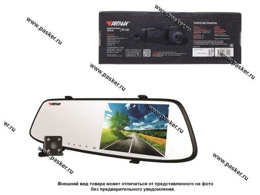 Видеорегистратор зеркало Artway AV-604 3в1 Super HD 2камеры ParkAssist