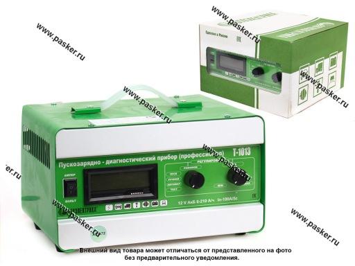Зарядно-пусковое устройство Т-1013Р АВТОЭЛЕКТРИКА