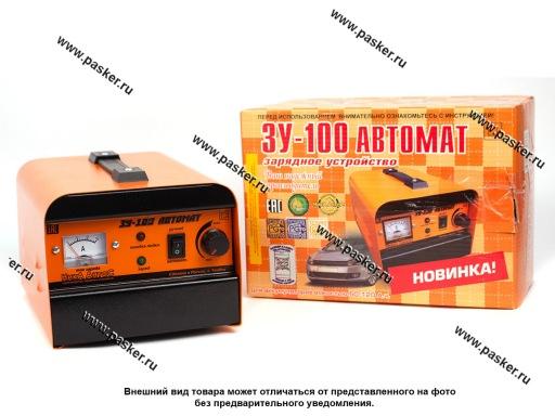 Зарядное устройство НикА АнтаС ЗУ-100А Автомат