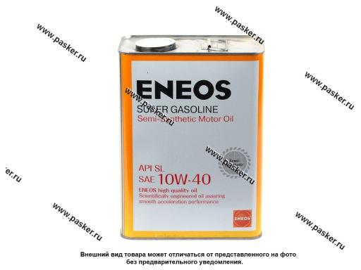 Масло ENEOS 10W40 Super Gasoline SL 4л п/с