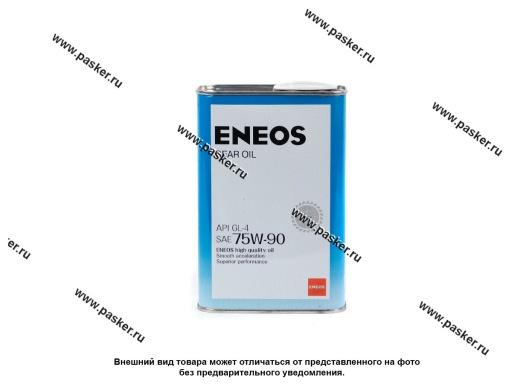 Масло ENEOS 75W90 GEAR GL-4 1л мин