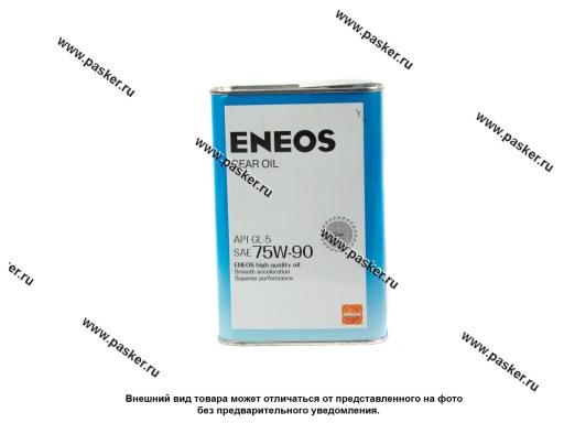 Масло ENEOS 75W90 GEAR GL-5 1л мин