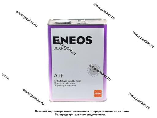 Масло ENEOS ATF DEXRON-II 4л мин
