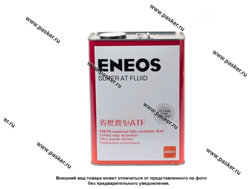 Масло ENEOS Super AT Fluid 4л син