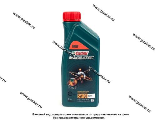 Масло CASTROL  5W30 MAGNATEC API SL/CF A3/B3/B4 502.00/505.00 1л син