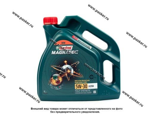 Масло CASTROL  5W30 MAGNATEC API SL/CF A3/B3/B4 502.00/505.00 4л син