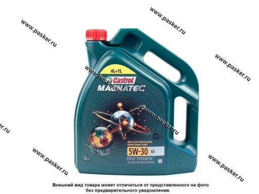 Масло CASTROL  5W30 MAGNATEC API SN/CF A1/B1/A5/B5 4л син