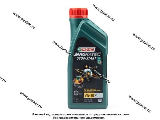 Масло CASTROL  5W30 MAGNATEC API SN/CF A1/B1/A5/B5 1л син