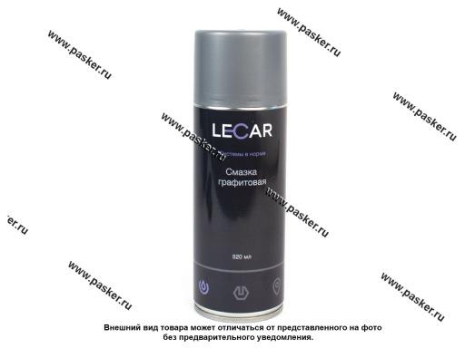 Смазка Графитная LECAR 520мл аэрозоль