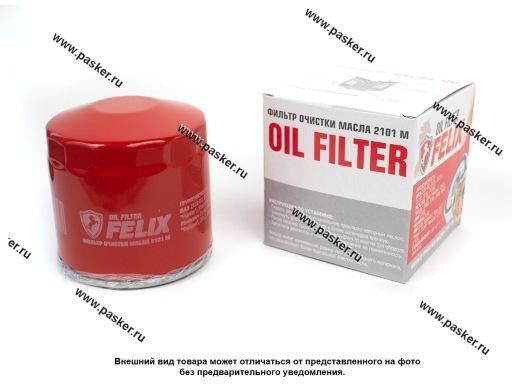 Фильтр масляный 2101-07 FELIX