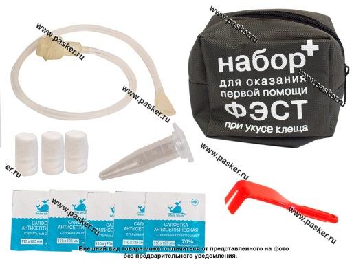 Аптечка для оказания первой помощи при укусе клеща ФЭСТ